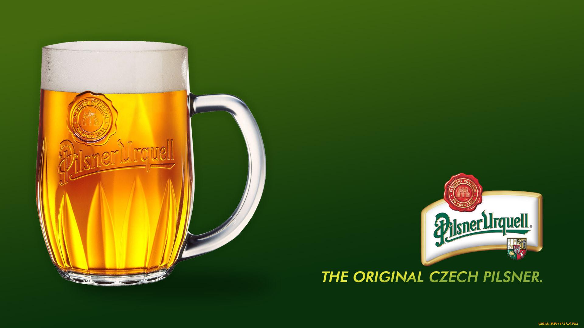 бренды, напитков, разное, бокал, пена, напиток, зелёный